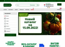 Seed.ua thumbnail