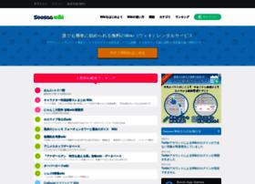 Seesaawiki.jp thumbnail