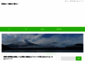Seetell.jp thumbnail