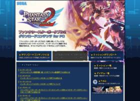 Sega-psp2.jp thumbnail