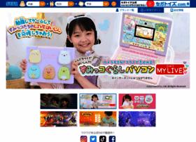 Segatoys.co.jp thumbnail