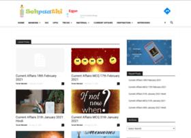 Sehpaathi.in thumbnail