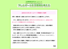Sei-ken.co.jp thumbnail