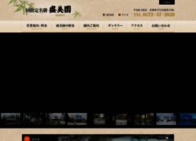 Seibien.jp thumbnail