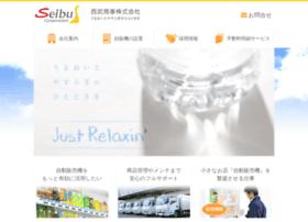 Seibucorp.jp thumbnail