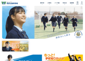 Seibudai.ed.jp thumbnail