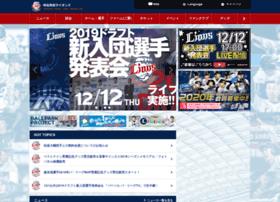 Seibulions.jp thumbnail