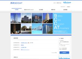 Seibusccat.co.jp thumbnail