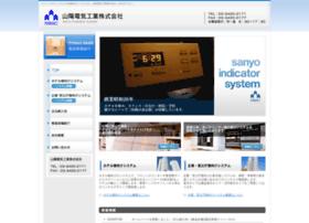 Seic.jp thumbnail