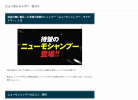 Seichi-junpai.jp thumbnail