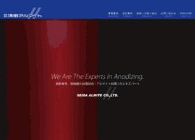 Seida.co.jp thumbnail