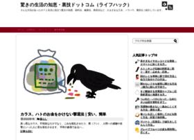 Seikatsunochie.net thumbnail