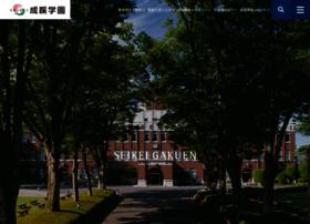 Seikei.ac.jp thumbnail