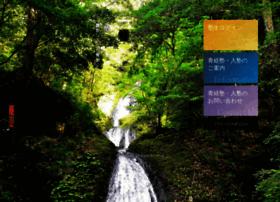 Seikeijuku.gr.jp thumbnail