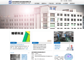 Seiken.com.cn thumbnail