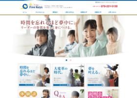 Seiko-juku.jp thumbnail