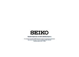 Seikoboutique.ru thumbnail