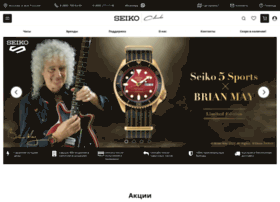 Seikoclub.ru thumbnail
