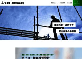 Seikokiki.co.jp thumbnail
