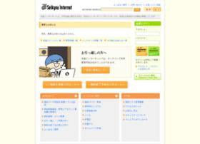 Seikyou.ne.jp thumbnail