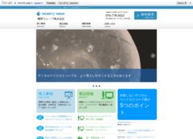 Seimitu.jp thumbnail