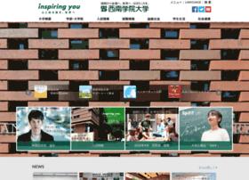 Seinan-gu.ac.jp thumbnail