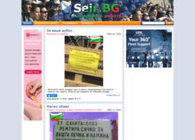 Seir.bg thumbnail