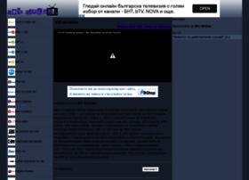 phaedra-hoste.com