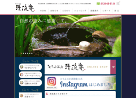 Seiryuan.jp thumbnail