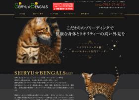 Seiryubengals.jp thumbnail