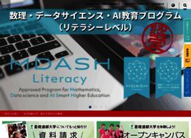 Seisadohto.ac.jp thumbnail