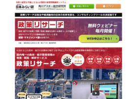 Seisakuresearch.jp thumbnail