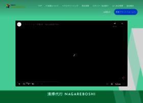 Seisou.work thumbnail
