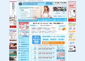 Seitai.co.jp thumbnail