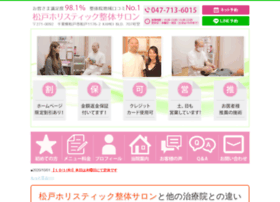 Seitaiin-gm.net thumbnail