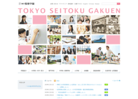 Seitoku.jp thumbnail