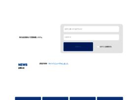 Seiwa-dss.net thumbnail
