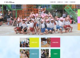 Seiwa-kinder.jp thumbnail