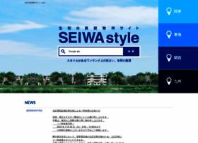 Seiwa-style.jp thumbnail