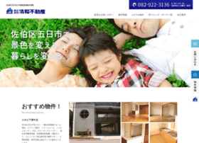 Seiwasan.co.jp thumbnail