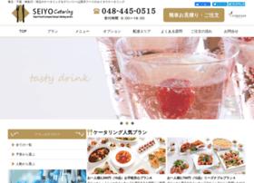 Seiyocatering.jp thumbnail