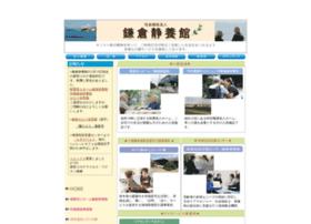 Seiyokan.jp thumbnail