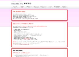 Seiyu-kai.org thumbnail