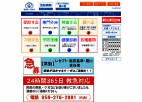 Seiyuukai.or.jp thumbnail