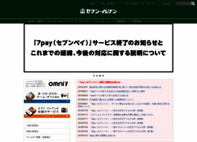 Sej.co.jp thumbnail