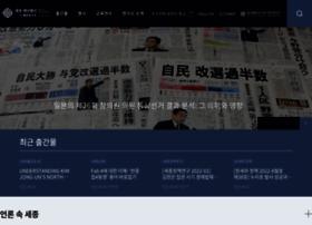 Sejong.org thumbnail
