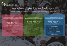 Sejonghakdang.org thumbnail