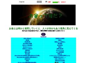 Sekaibank.net thumbnail