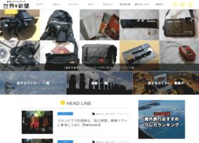 Sekaishinbun.net thumbnail