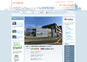 Sekiwa-shimonoseki.jp thumbnail
